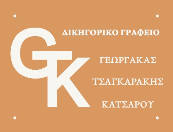 GTK LAW